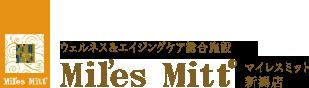 ウェルネス&エイジングケア総合施設 マイレスミット新潟店